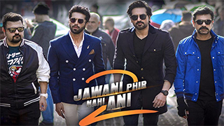 Jawani Phir Nahi Ani 2 Torrent Download
