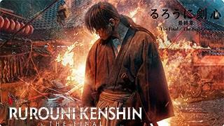 Rurouni Kenshin The Final