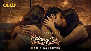 Palang Tod Mom and Daughter