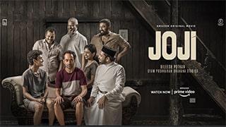 Joji Full Movie