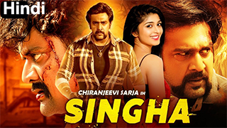 Sinnga Torrent Download