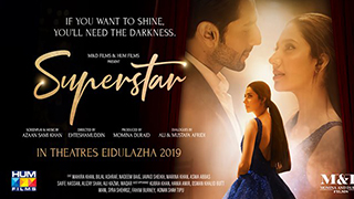 Superstar Full Movie