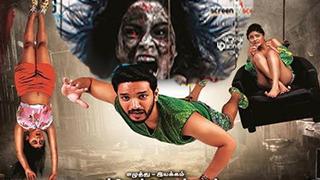 Iruttu Araiyil Murattu Kuththu bingtorrent
