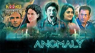 Anomaly Season 1