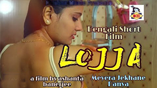 Lojja Torrent Download