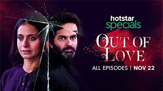 Out of Love Season 1 Torrent