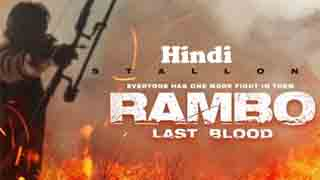 Rambo Last Blood bingtorrent