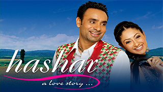 Hashar A Love Story Full Movie