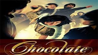 Chocolate bingtorrent