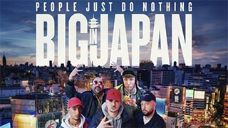 People Just Do Nothing Big in Japan