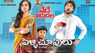 Pelli Choopulu Torrent Kickass