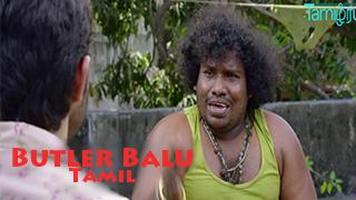 Butler Balu