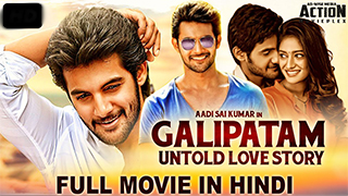 GaliPatam Untold Love Story