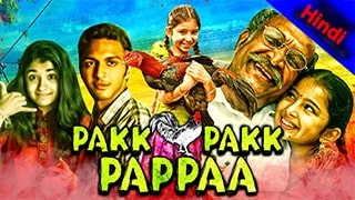 Pakk Pakk Pappaa - Saivam Torrent Download