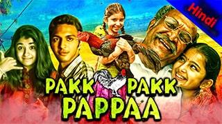 Pakk Pakk Pappaa - Saivam