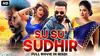 Su Su Sudhir Full Movie