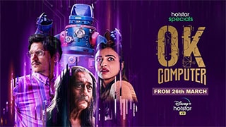 Ok Computer S01 Full Movie