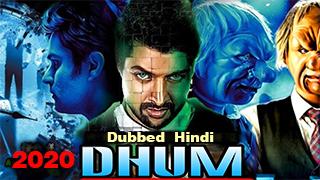 Dhum - Dhayam