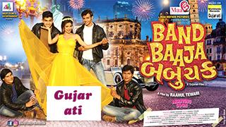 Band Baaja Babuchak bingtorrent