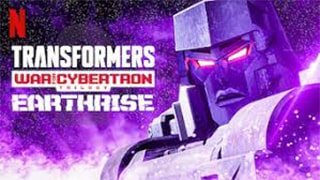 Transformers War For Cybertron S01 Full Movie