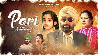 Pari The Little Angel Full Movie