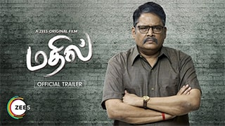 Mathil  Watch Online 2021 Tamil Movie or HDrip Download Torrent