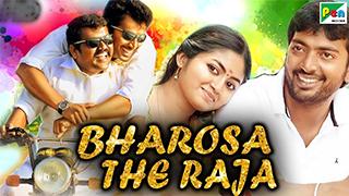Bharosa The Raja - Raja Manthiri bingtorrent