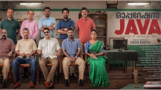 Operation Java Watch Online 2021 Malayalam Movie or HDrip Download Torrent