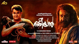Odiyan Bing Torrent Cover