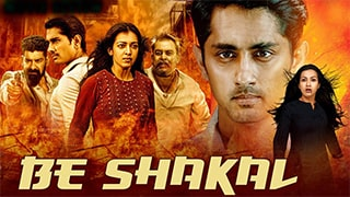 Be Shakal -Aruvam Torrent Kickass or Watch Online