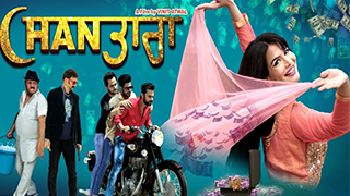 Chan Tara Full Movie
