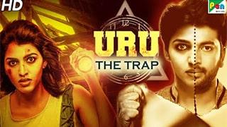 Uru The Trap