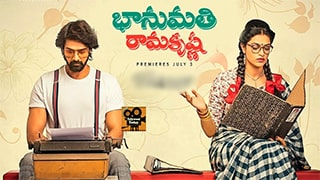 Bhanumathi Ramakrishna Torrent Download