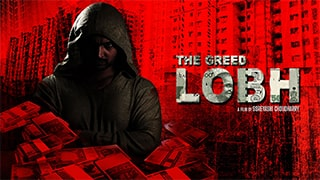 The Greed Lobh