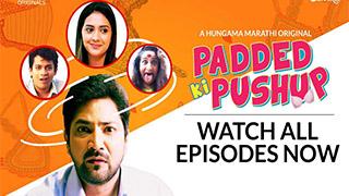 Padded Ki Pushup Season 1