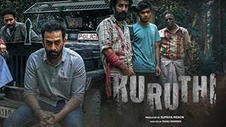 Kuruthi Full Movie