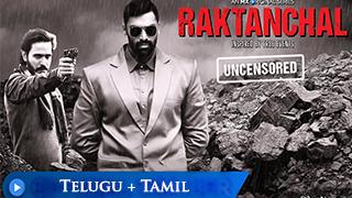 Raktanchal Season 1