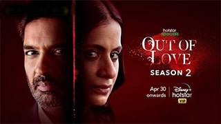 Out of Love S02
