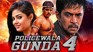 Policewala Gunda 4 Full Movie