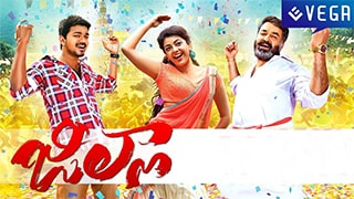 Jilla Full Movie