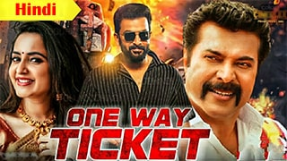 One Way Ticket Torrent Kickass