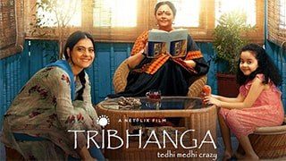 Tribhanga Full Movie