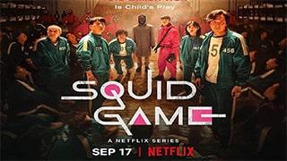 Squid Game S01