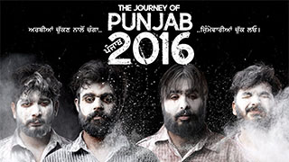 The Journey of Punjab