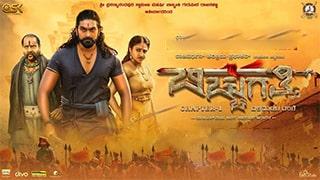 Bicchugatti Chapter 1 Full Movie