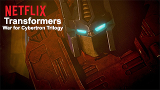Transformers War for Cybertron Trilogy Torrent Kickass