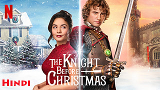 The Knight Before Christmas bingtorrent