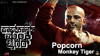 Popcorn Monkey Tiger Torrent
