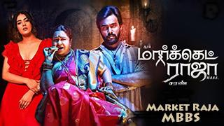 Market Raja MBBS Bing Torrent Cover