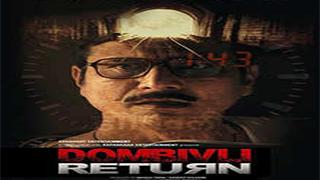 Dombivli Return bingtorrent